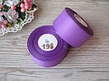 Лента репсовая 4 см ярко светло фиолетовый, бобина 18 м - 51 грн, фото 3
