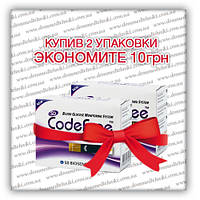 Набор! Тест-полосок SD CodeFree, 2 уп. (100 шт.)