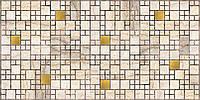 Стеновые декоративная панели ПВХ Грейс (Grace) - Мозаика МРАМОР С ЗОЛОТОМ  955х480мм от производителя