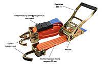 Стяжной ремень для крепления автомобилей на автомобилевозах ( Автовоз) РСА-3-3У, крюки поворотные
