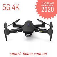 Квадрокоптер Дрон Eachine E520S камера 4K GPS 5G WiFi функция следуй за мной 5G 4K
