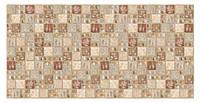 Стеновые декоративная панели ПВХ Грейс (Grace) - Мозаика ОСЕННИЙ ЛИСТ  955х480мм от производителя