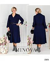Стильное женское платье V-образным вырезом А-силуэта с поясом в 3-х цветах батал с 50 по 64 размер