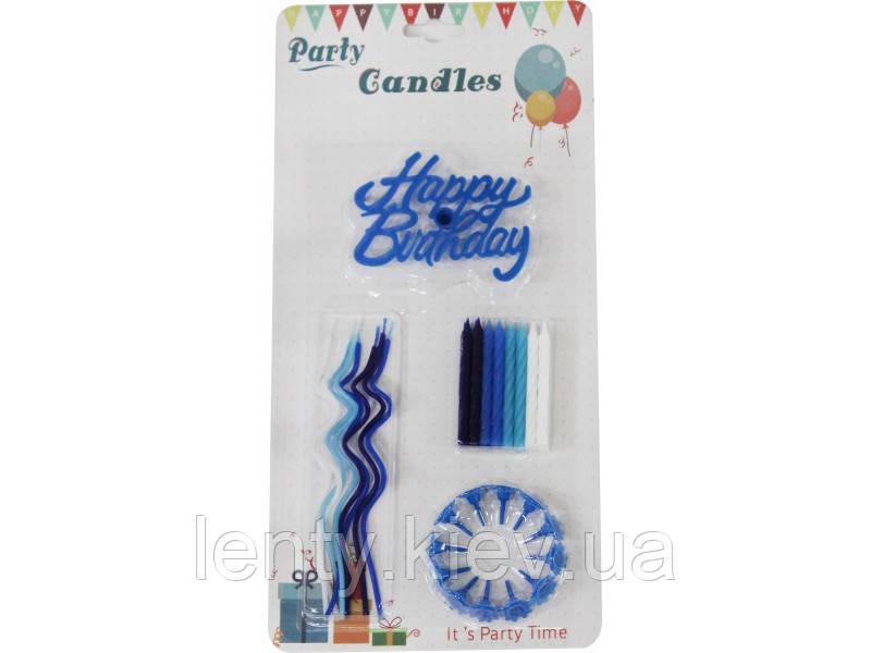 "Набор Свечи для торта ""HAPPY BIRTHDAY"". (сине-голубой) 24 шт"