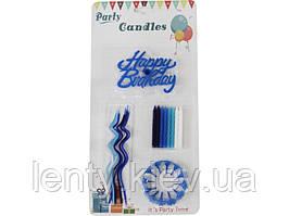"""Набір Свічки для торта """"HAPPY BIRTHDAY"""". (синьо-блакитний) 24 шт"""