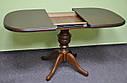Стол Эмиль обеденный раскладной деревянный 105(+38)*74 венге, фото 3