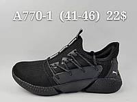 Мужские кроссовки Puma оптом (41-46)