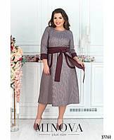 Платье №1741-марсала