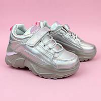 Детские перламутровые кроссовки на девочку Bi&Ki размер 28,31