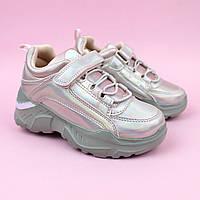 Кроссовки детские девочке розовые перламутровые бренд обуви Bi&Ki  размер 28,29,30,31,32,33,34,35