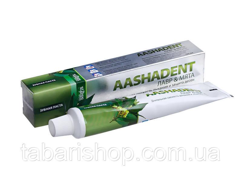 Зубная паста Аашадент Лавр и Мята, 100гр