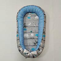 Кокон гнёздышко для новорождённого 3в1 masterwork 90*50 см. голубой