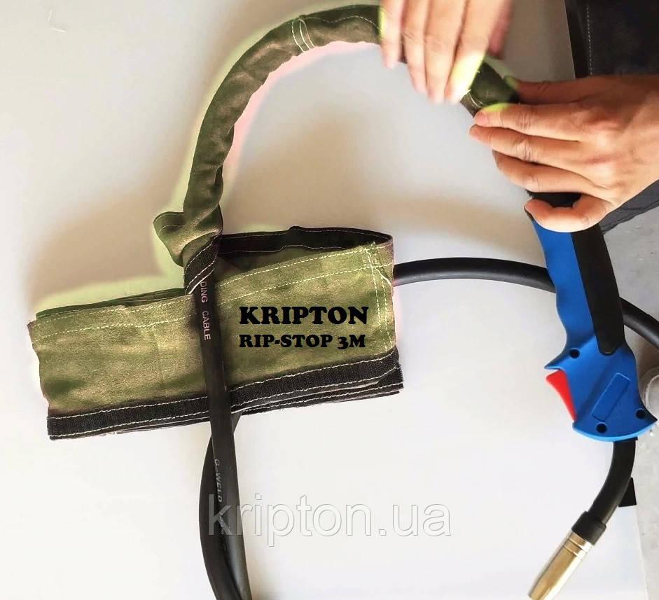 Защитный чехол Kripton Rip-stop 3М, для Сварочных Кабелей