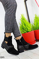 Демисезонные женские ботинки ЭкоЗамш+КожЗам.