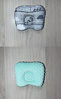 Двухсторонняя ортопедическая подушка для новорожденного