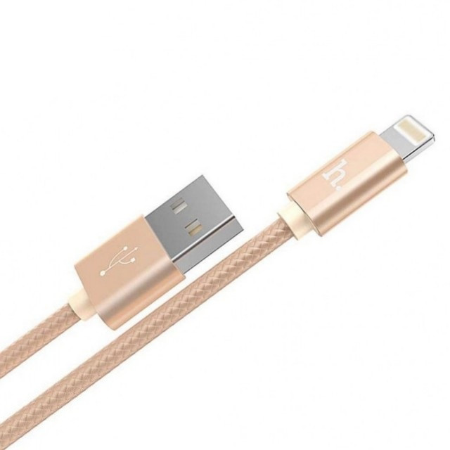 Кабель Hoco X2 knitted Lightning Charging cable Gold