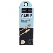 Кабель Hoco X2 knitted Lightning Charging cable Gold, фото 2