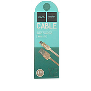 Кабель Hoco X2 knitted Micro USB Charging cable Gold, фото 2