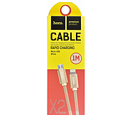 Кабель Hoco X2 one-pull-two (Lightning+Micro) knitted Charging cable Gold, фото 2
