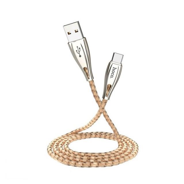 Кабель Hoco U56 Metal armor charging data cable for Type-C Gold