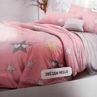 Комплект постельного белья полуторный 100% хлопок Звезды Hello
