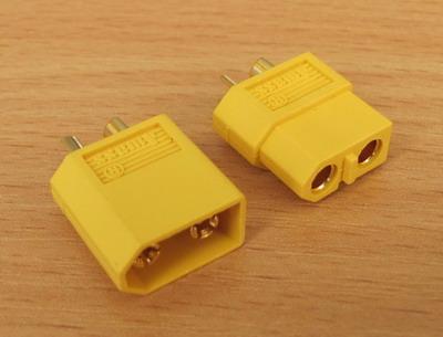 Коннектор AMASS XT60H (1 пара)