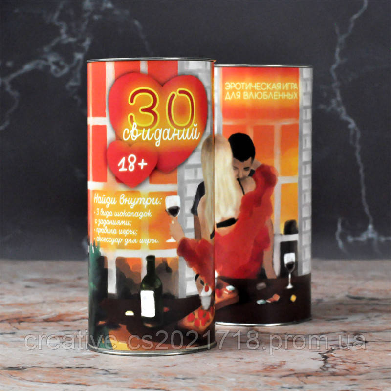 Шоколадная игра  ''30 свиданий'' 18+