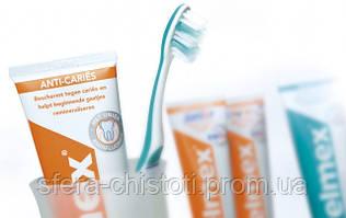 Elmex - профессиональные зубные пасты с уникальной формулой