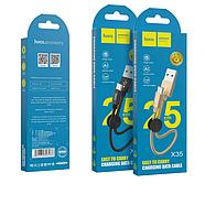 Кабель Hoco X35 Premium charging data cable for Micro (L-0.25M) Gold, фото 2