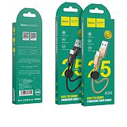 Кабель Hoco X35 Premium charging data cable for Type-C (L-0.25M) Black, фото 2