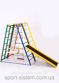 Спортивний куточок для дитини Трансформер Мікро  дитячий спортивний комплекс