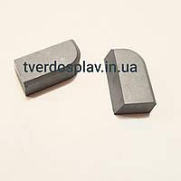 Пластина твердосплавная напайная 10571 Т5К10