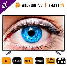 LED телевизор 42 дюйма смарт ТВ, плазменный, Android 7.0, Smart TV, Wi-Fi, USB, Full HD, со встроенным Т2