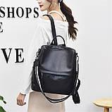 Рюкзак сумка міський жіночий шкіряний. Рюкзак трансформер з натуральної шкіри (чорний), фото 6