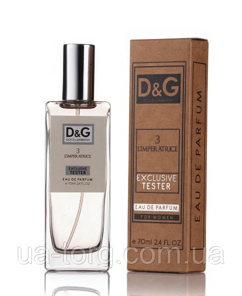 Тестер Dolce & Gabbana 3 L'Imperatrice 70 мл женский