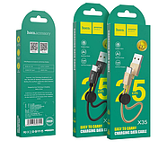 Кабель Hoco X35 Premium charging data cable for Type-C (L-0.25M) Gold, фото 2