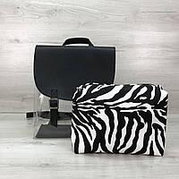 Женский силиконовый рюкзак с косметичкой черный зебра