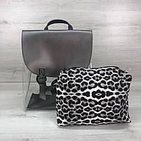 Женский силиконовый рюкзак с косметичкой серебристый