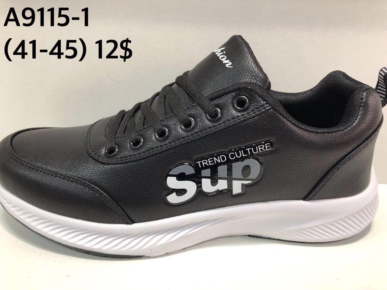 Чоловічі кросівки Supo оптом (41-45)