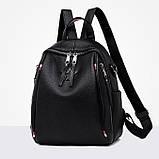 Рюкзак сумка міський жіночий стильний з екошкіри Зірка. Сумка трансформер (чорний), фото 3
