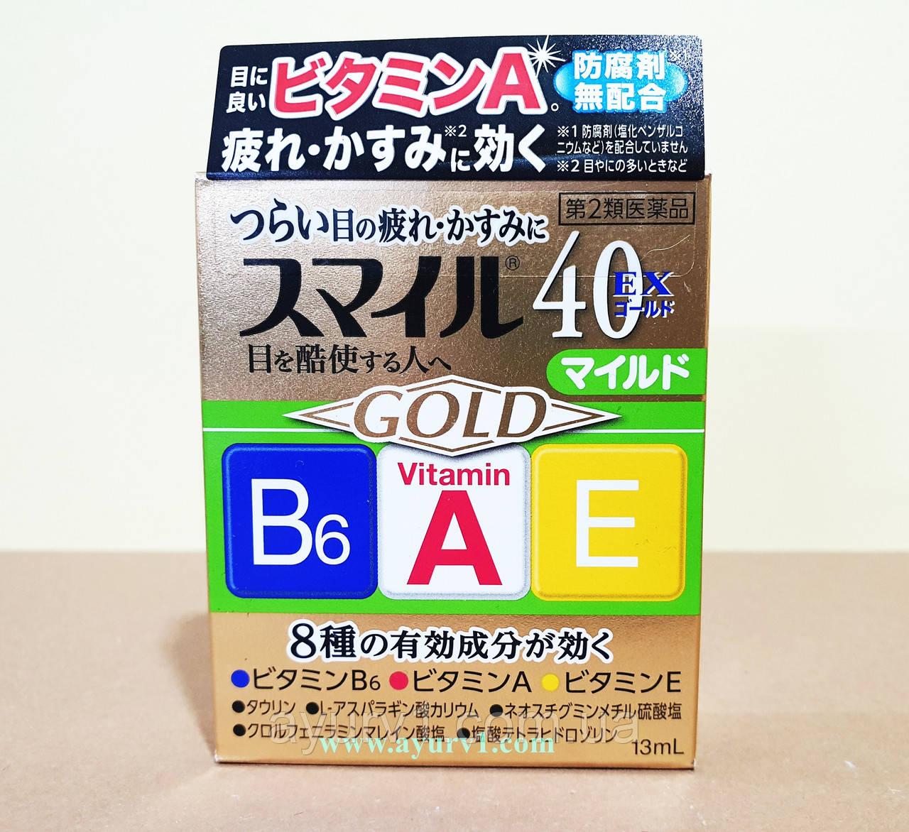 """Японские Освежающие глазные капли LION Smile 40EX Gold mild с формулой """"тройной витамин"""""""