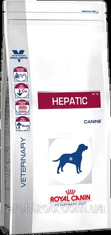 Royal Canin Hepatic 12кг Роял Канин Гепатик Диета для собак при заболеваниях печени, фото 2