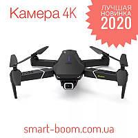 Квадрокоптер Дрон Eachine E520S камера 4K WiFi 2,4G GPS функция следуй за мной