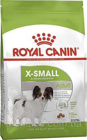 Royal Canin X-Small Adult 1,5кг для взрослых собак миниатюрных пород старше 10 месяцев, фото 2
