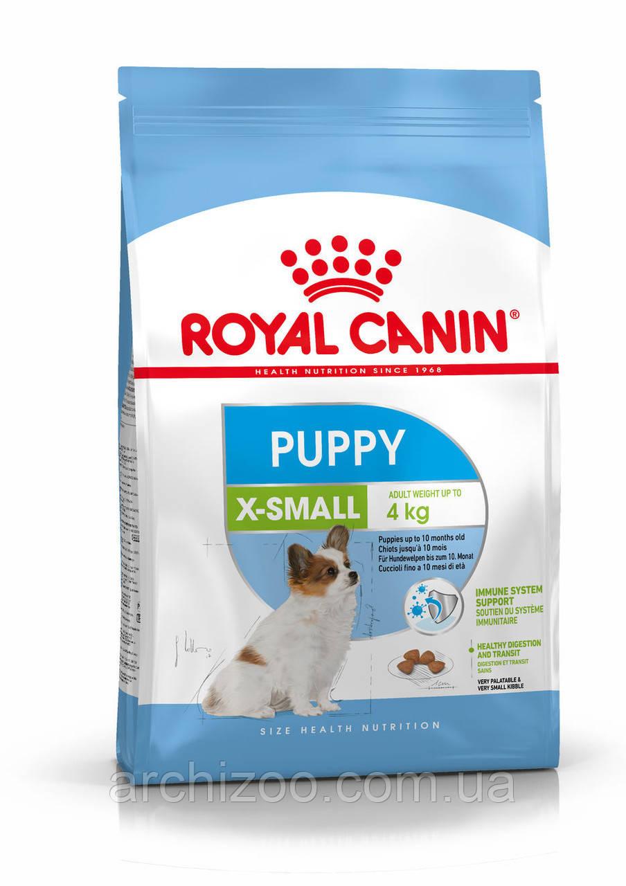 Royal Canin X-Small Puppy 0,5кг для щенков миниатюрных пород до 10 месяцев