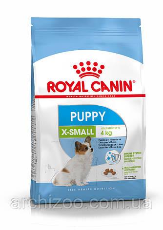 Royal Canin X-Small Puppy 0,5кг для щенков миниатюрных пород до 10 месяцев, фото 2