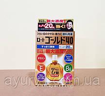 Японские глазные капли /  Rohto Gold 40 / Япония / 20 мл.