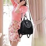 Рюкзак сумка міський жіночий стильний з екошкіри Зірка. Сумка трансформер (чорний), фото 6