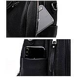 Рюкзак сумка міський жіночий стильний з екошкіри Зірка. Сумка трансформер (чорний), фото 9