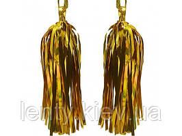 Пензлики тассель 2шт (Золото) -